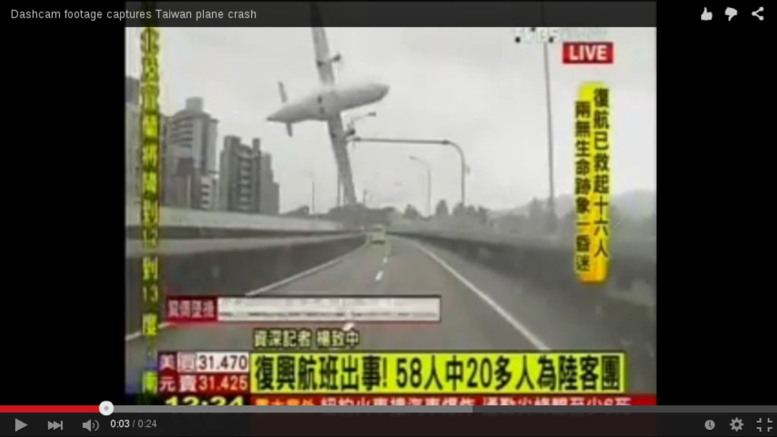 TransAsia-Crash 2