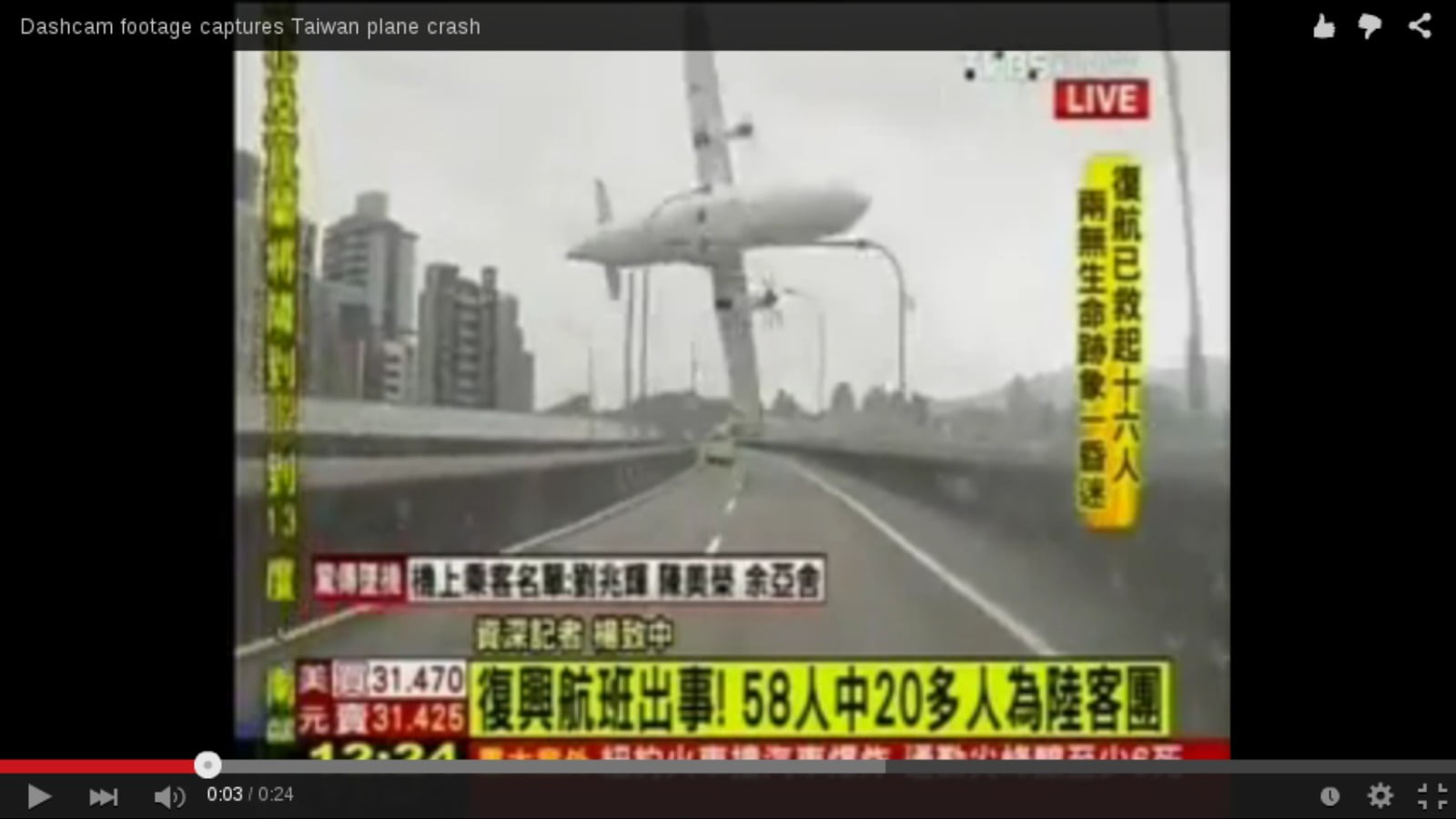 TransAsia-Crash 3