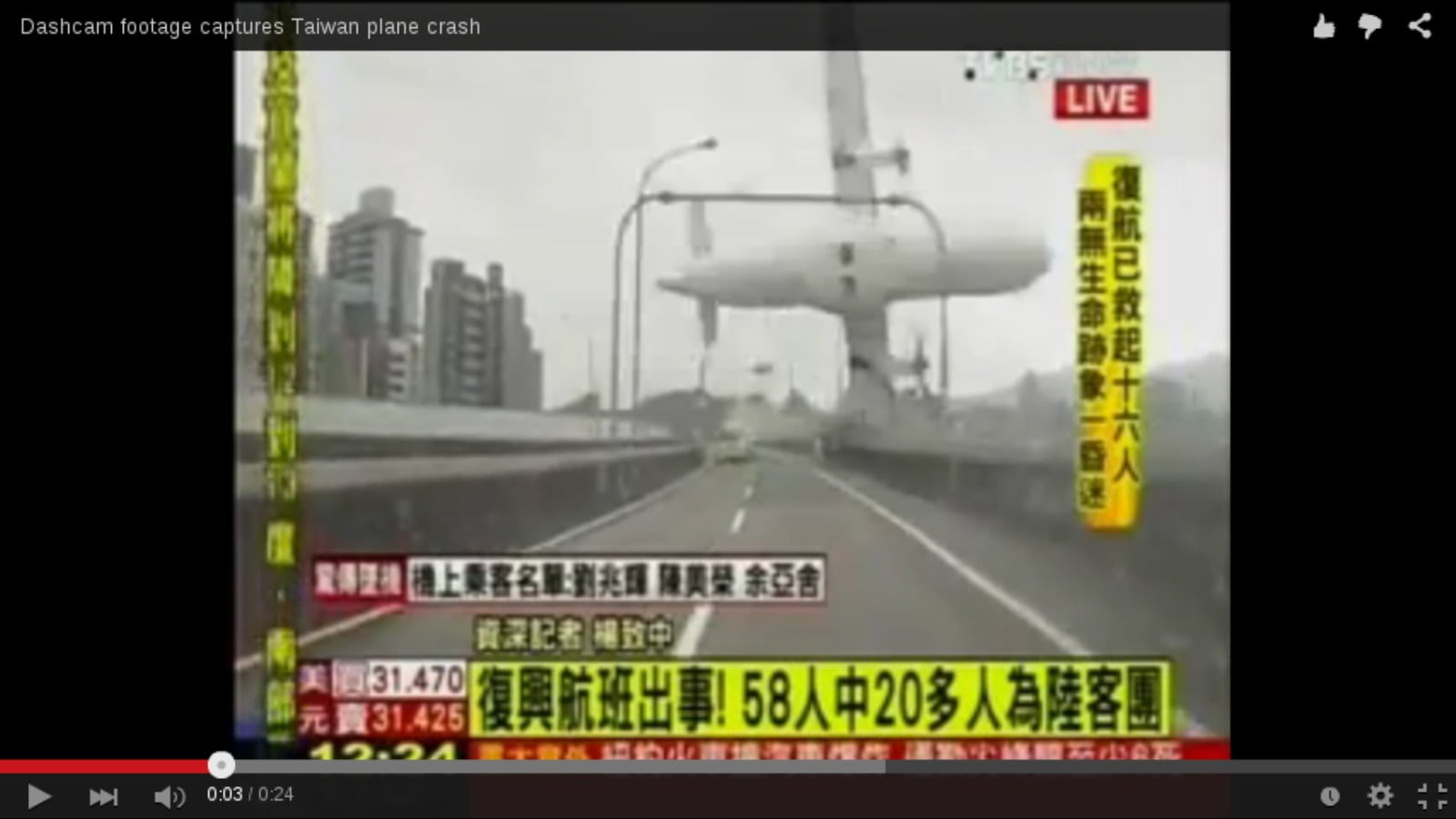 TransAsia-Crash 5