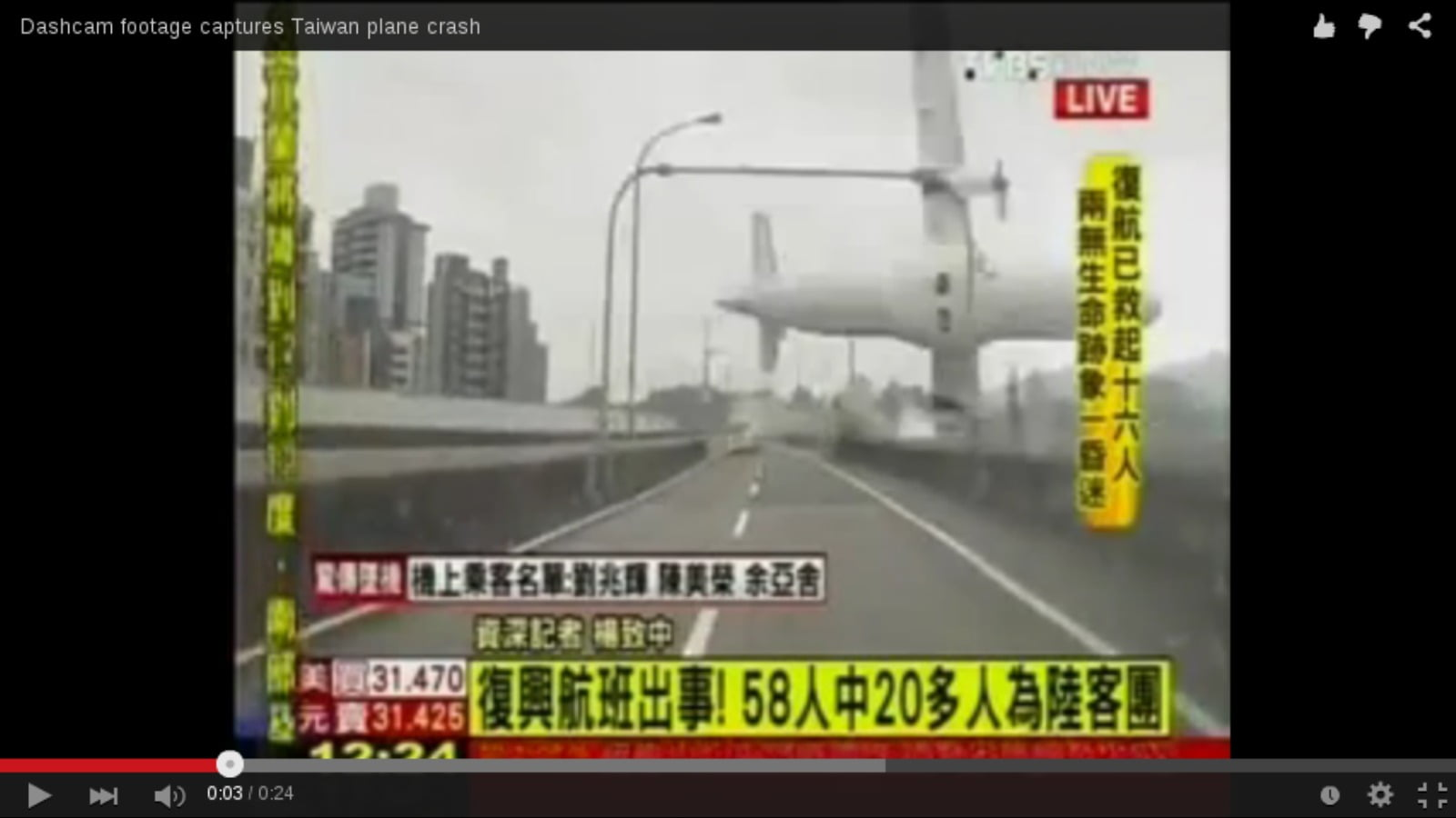 TransAsia-Crash 6