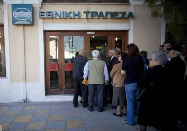 greek-bank